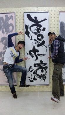 モンキッキーオフィシャルブログ「モンキッキー日和」Powered by Ameba-DVC00461.jpg
