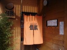 $関商会 西宮 バイク屋ブログ