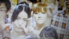 ☆三田 翔子オフィシャルブログ☆