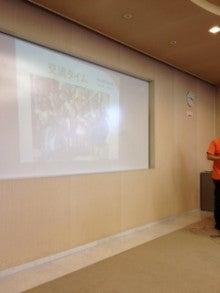 愛知県瀬戸市の「ひまわり接骨院」ではトータルコンディショニングサポーターとして活動しています-ワールドビジョン