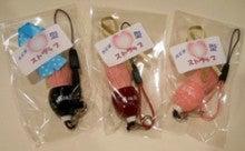 メイクブラシ・洗顔ブラシ専門店の筆家かまくら-ハート型ストラップ