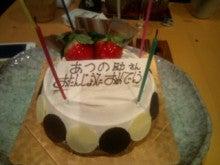 とりの極 西宮本店のブログ-20111202204640.jpg