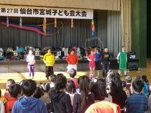 縄☆レンジャーランド-CIMG2276.JPG