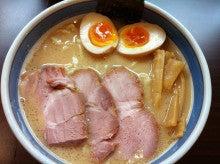 $横浜と 愛と眼鏡と ラーメンと-斑鳩 特製らー麺