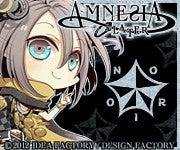 $五十嵐裕美オフィシャルブログ「GIRL'S MAGIC」Powered by Ameba-アムネシア 180×150