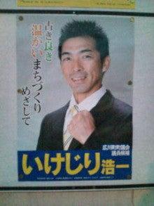 Similar to (page 8) - Japanese...