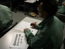 埼玉県 に 倉庫 が6か所。(株)篠崎 運送 倉庫
