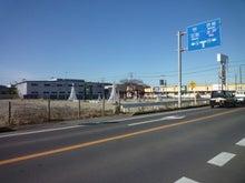 内山家具 スタッフブログ-2011120602昼間