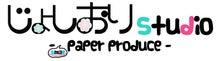 じょしおり物語-じょしおりロゴ