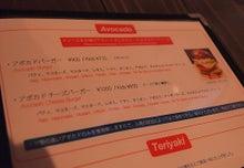 福岡でグルメを満喫♪-ハングリーヘブン 福岡今泉店