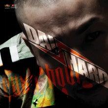 DAI-HARDオフィシャルブログ「SP DAYZ」Powered by Ameba
