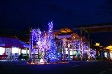 鹿児島県曽於市(そおし)観光PRブログ-道の駅末吉イルミネーション