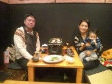 とりの極 西宮本店のブログ-20111206191356.jpg