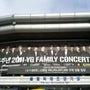 YG FAMILY …