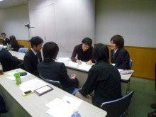 【就活塾】オフィシャルブログ
