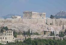 ヨーロッパの街歩き-アテネ