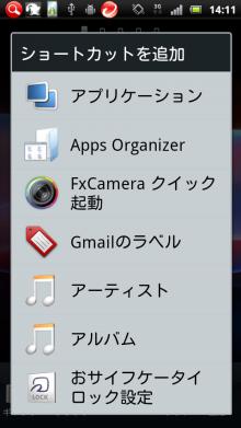 モバイル スマホ部のブログ-5