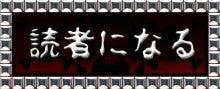 岸田健作オフィシャルブログ「健作とKENSAKUを検索」Powered by Ameba