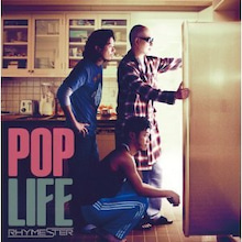 ― Sleeping Workers ―-pop life
