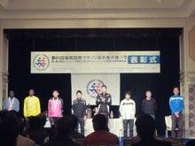 30's run練習日記-DCF00005_ed.jpg