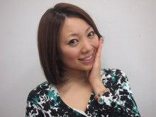 真鍋摩緒 オフィシャルブログ 「愛鍋 恋鍋 わたしは真鍋、、、」 Powered by Ameba