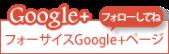 ☆yOshimO ブログ★-google+