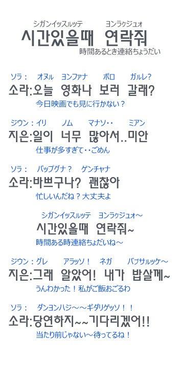 わかっ た 韓国 語