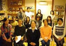 ナツフクのブログ-講師 坂部さんを囲んで