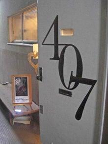 atelier407