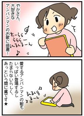 丸茄子絵日記 - 新米パパママ、おてんば娘に奮闘中 -