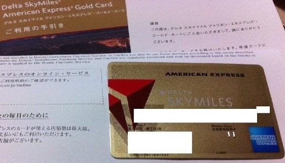 クレジットカードマニアのブログ