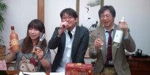 声優 篠宮沙絵子のしのみぃのことだま。-20111208210251.jpg