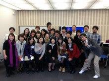 【ハタモク】と【いい会社づくり】のブログ