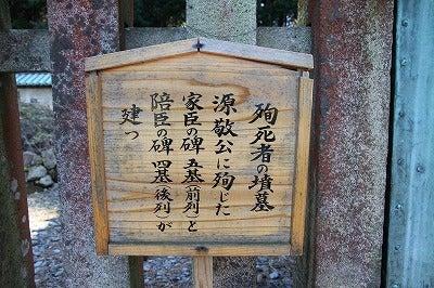 義直 徳川
