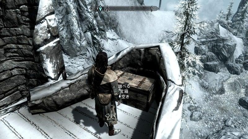$★The Elder Scrolls Ⅴ Skyrim ★
