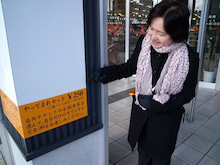 奥津軽を行く津軽鉄道でお待ちしています