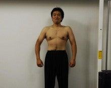 新井田豊オフィシャルブログ「新井田式」Powered by Ameba