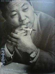 LEE Sang-Gue氏の遺影