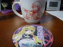 fujimaru0328さんのブログ
