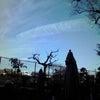 不思議な雲の画像