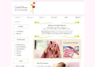 ◆Colorful Merrys◆子育ても仕事も楽しく、happyに♪ 絶対に喜ばれる出産祝い&ベビーヘアアクセサリーのSHOPでママ起業しました!