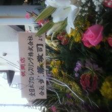 らーめん潤の日記-2011121015340001.jpg