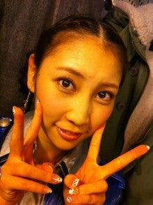 近野莉菜オフィシャルブログ「ちかりーなのみらくるあわー」Powered by Ameba-IMG_1255.jpg