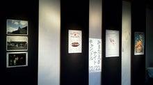三股町立文化会館「おはよう、わが町」のブログ-みまたんえき「M☆うぃんぐ」1
