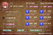 $Asuka の iPhoneアプリ開発 ブログ-1