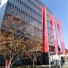 ルーブル-DNPミュージアムラボ @五反田の画像