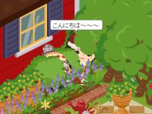 奈津美の部屋