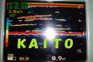 栗田竜男のブログ-KAITO