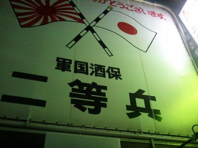 津田町8丁目 徳島マラソン サブ3への道-2011-12-10 22.55.13.jpg2011-12-10 22.55.13.jpg