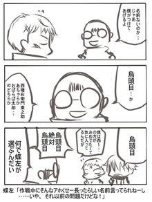 飯沼ゆうきのブログ